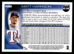 2010 Topps Update #248  Matt Harrison  Back Thumbnail