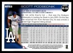 2010 Topps Update #226  Scott Podsednik  Back Thumbnail