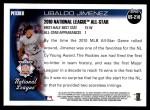 2010 Topps Update #210  Ubaldo Jimenez  Back Thumbnail