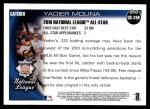 2010 Topps Update #259  Yadier Molina  Back Thumbnail