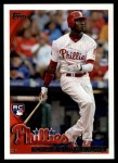 2010 Topps Update #318  Domonic Brown  Front Thumbnail