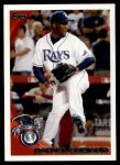 2010 Topps Update #249  Rafael Soriano  Front Thumbnail