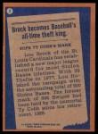 1978 Topps #1   -  Lou Brock Record Breaker Back Thumbnail