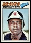 1977 Topps #194  Gary Matthews  Front Thumbnail