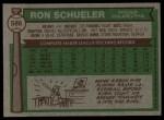 1976 Topps #586  Ron Schueler  Back Thumbnail