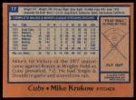 1978 Topps #17  Mike Krukow  Back Thumbnail
