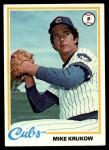 1978 Topps #17  Mike Krukow  Front Thumbnail