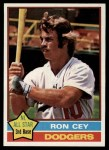 1976 Topps #370  Ron Cey  Front Thumbnail