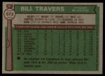 1976 Topps #573  Bill Travers  Back Thumbnail