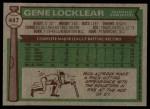 1976 Topps #447  Gene Locklear  Back Thumbnail