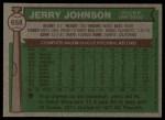 1976 Topps #658  Jerry Johnson  Back Thumbnail