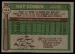 1976 Topps #474  Ray Corbin  Back Thumbnail