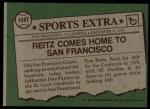 1976 Topps Traded #158 T Ken Reitz  Back Thumbnail
