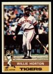1976 Topps #320  Willie Horton  Front Thumbnail