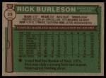 1976 Topps #29  Rick Burleson  Back Thumbnail