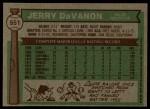 1976 Topps #551  Jerry DaVanon  Back Thumbnail
