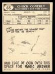 1959 Topps #65  Charley Conerly  Back Thumbnail
