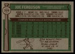 1976 Topps #329  Joe Ferguson  Back Thumbnail