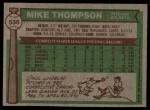 1976 Topps #536  Mike Thompson  Back Thumbnail