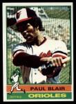 1976 Topps #473  Paul Blair  Front Thumbnail