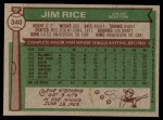 1976 Topps #340  Jim Rice  Back Thumbnail