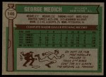 1976 Topps #146  George Medich  Back Thumbnail