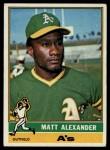 1976 Topps #382  Matt Alexander  Front Thumbnail