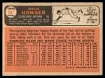 1966 Topps #567  Dick Howser  Back Thumbnail