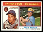1976 Topps #69  Jim Hegan / Mike Hegan   Front Thumbnail