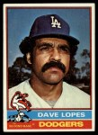 1976 Topps #660  Davey Lopes  Front Thumbnail