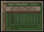 1976 Topps #573  Bill Travers  Back Thumbnail