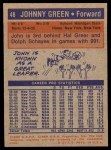 1972 Topps #48  Johnny Green   Back Thumbnail