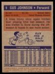 1972 Topps #6  Gus Johnson   Back Thumbnail