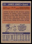1972 Topps #229  James Jones   Back Thumbnail