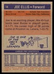 1972 Topps #14  Joe Ellis   Back Thumbnail
