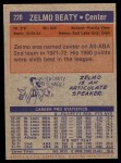 1972 Topps #220  Zelmo Beaty   Back Thumbnail