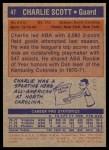 1972 Topps #47  Charlie Scott   Back Thumbnail