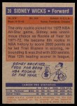 1972 Topps #20  Sidney Wicks   Back Thumbnail
