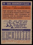 1972 Topps #50  Gail Goodrich   Back Thumbnail