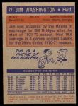 1972 Topps #22  Jim Washington   Back Thumbnail