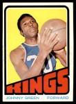 1972 Topps #48  Johnny Green   Front Thumbnail