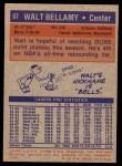 1972 Topps #97  Walt Bellamy   Back Thumbnail