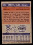 1972 Topps #229  James Jones   Back Thumbnail
