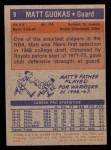 1972 Topps #9  Matt Guokas   Back Thumbnail