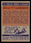 1972 Topps #181  Collis Jones   Back Thumbnail