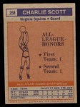 1972 Topps #258   -  Charlie Scott  ABA All-Star - 2nd Team Back Thumbnail