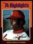 1975 Topps Mini #2  Lou Brock  Front Thumbnail