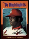 1975 Topps #2   -  Lou Brock Brock Steals 118 Bases Front Thumbnail