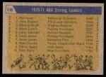 1971 Topps #146   -  John Brisker / Dan Issel / Charlie Scott ABA Scoring Leaders Back Thumbnail