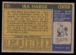 1971 Topps #193  Ira Harge  Back Thumbnail
